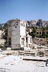 Der Mäuseturm von Athen